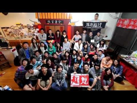 Fuqi Hostel, Taiwan China hostel