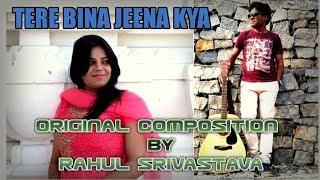 Tere Bina Jeena Kya Hai Safar Bhi Yun Adhura   - YouTube