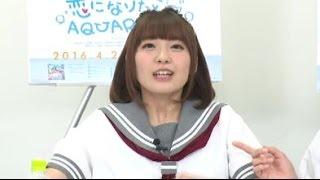 Aqours伊波杏樹「今何でもするって・・・」斉藤朱夏「嘘です!嘘です!」CYaRon!