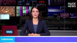 Hack News - Американские новости (Выпуск 128)