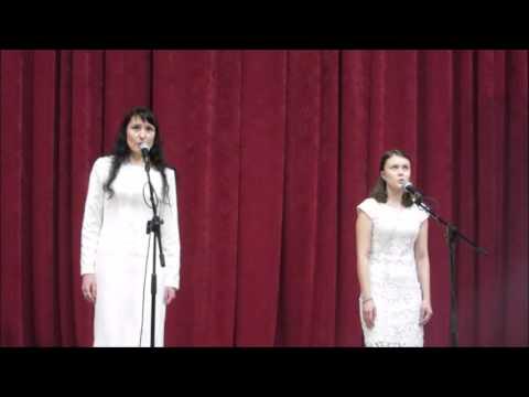 Юлия Аксёненко и Вероника Береснева - Молитва Пресвятой Богородице