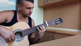 Красивый закат - красивая песня под гитару !!!