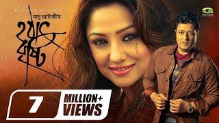Bangla HD Movie | Hotath Brishti (1999) | হটাৎ বৃষ্টি | Ferdous, Priyanka Trivedi, Asad, Shahin Alam