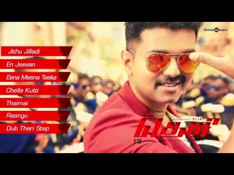 Theri All Songs Mixed| Vijay, Samantha, Amy Jackson | Atlee | G.V.Prakash Kumar | Remix