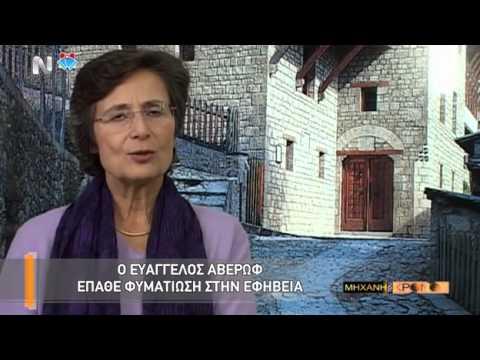 Έλληνες συγγραφείς