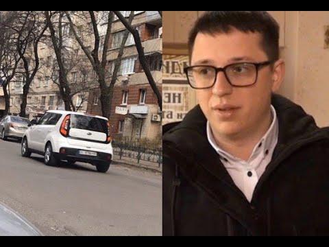 Глава ликвидкомиссии ГАСИ Богдан Федоренко ездит на незадекларированном авто с левыми номерами