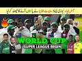 What is World Cup Super League? | Pakistan upcoming ODI Series Schedule till World Cup 2023 -