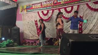 Tip tip varsa pani 👌pani me aag Lahaina.     Stej show bhojpuri program