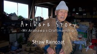 【Arihara Story】Mr. Arakawa's Craftmanship – Straw Raincoat –