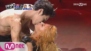 Download Video [Dancing9S3] Kiss Performance! Han Sunchun&Lee Jieun's powerful and sexy stage - Blue Eye EP.07 MP3 3GP MP4