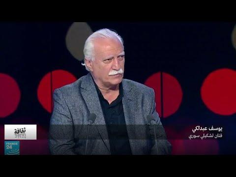 العرب اليوم - شاهد: تفاصيل مجموعة