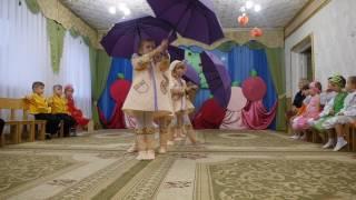 Танець  з парасольками на осінньому ранку 2016 в старшій групі Муз кер  Максюта Г  В