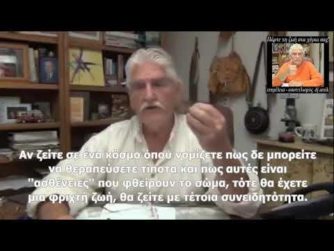 Ametov. και πώς να μάθουν να ζουν «με το διαβήτη