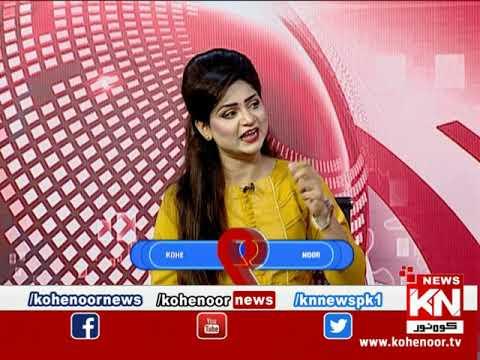 Kohenoor@9 13 August 2020 | Kohenoor News Pakistan