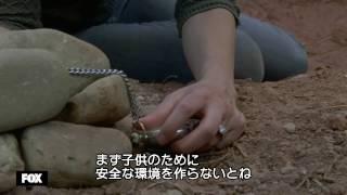 【ウォーキング・デッド】第5話:インタビュー