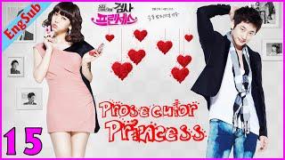 Prosecutor Princess Episode 15 Engsub - Prosecutor Mata Hari Engsub - Drama Korean