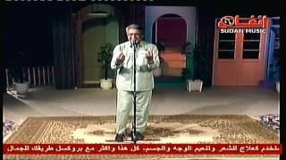 تحميل اغاني صلاح مصطفى - رجع الصدى MP3