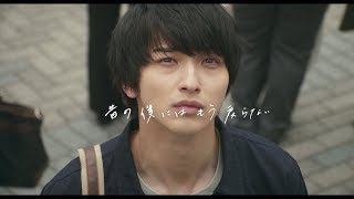 GReeeeN「約束× No title」コラボMV