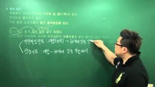 명진학원기말대비 천재고 가는길, 장수산1