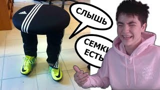 ТЕСТ НА ПСИХИКУ НЕ ЗАСМЕЙСЯ ЧЕЛЛЕНДЖ | ПОПРОБУЙ НЕ ЗАСМЕЯТЬСЯ | TRY NOT TO LAUGH | НЕ ЗАСМЕЙСЯ