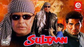 Sultaan Action Movie   सुल्तान मूवी {HD} Mithun Chakraborty Action Movies   Bollywood Action Movies