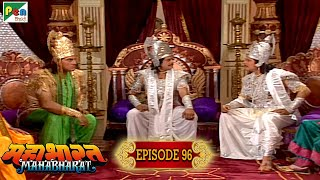 बर्बरीक : पांडवो की समस्या । Mahabharat Stories | B. R. Chopra | EP – 96 - Download this Video in MP3, M4A, WEBM, MP4, 3GP