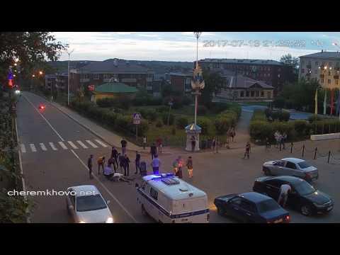 Мотоциклист погиб в Черемхово