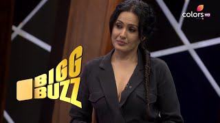 Bigg Buzz | बिग बज़ | Kamya Feels Contestants Lack Entertainment