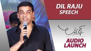 Dil Raju Speech - Lover Audio Launch - Raj Tarun, Riddhi Kumar | Annish Krishna