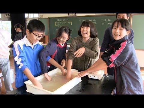 種子島の学校活動:安納小学校サトウキビの紙作り紙すき体験2018年