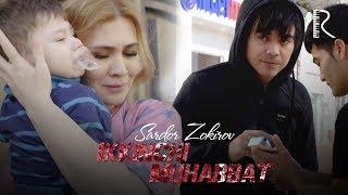 Sardor Zokirov - Ikkinchi muhabbat | Сардор Зокиров - Иккинчи мухаббат