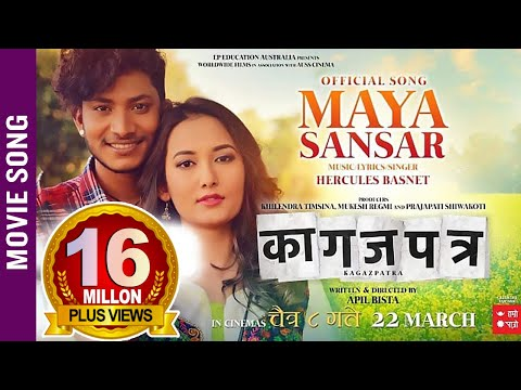 Maya Sansar | Nepali Movie Kagazpatra Song