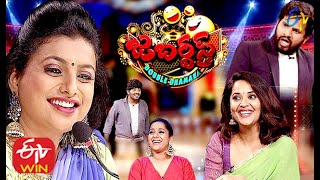 Jabardasth | Double Dhamaka Special  Episode | 5th July 2020 | #Sudheer,Aadhi | ETV Telugu
