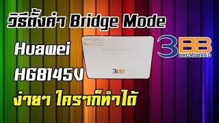 3bb fiber 10030 router - मुफ्त ऑनलाइन वीडियो