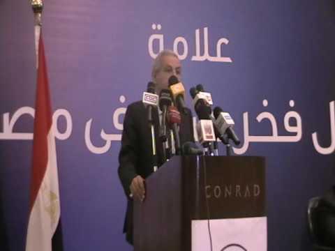 مؤتمرصنع في مصر