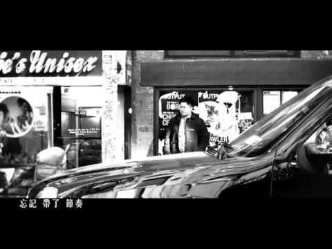 Uh huh - Ape 高愷蔚 Official Music Visual (HD)