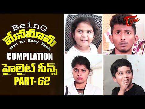 Best of Being Menamama | Telugu Comedy Web Series | Highlight Scenes Vol #62 | Ram Patas | TeluguOne