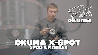 Катушка карповая okuma x spot spod marker