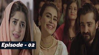 ALIF - Episode 02 - 12th OCT 2019 - HAR PAL GEO DRAMAS
