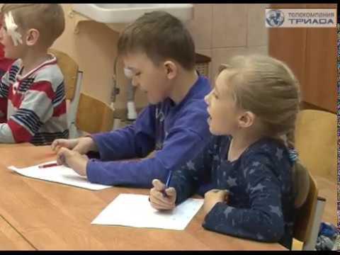 Воспитанники пришкольных лагерей Великого Новгорода отправятся в «Здравляндию»