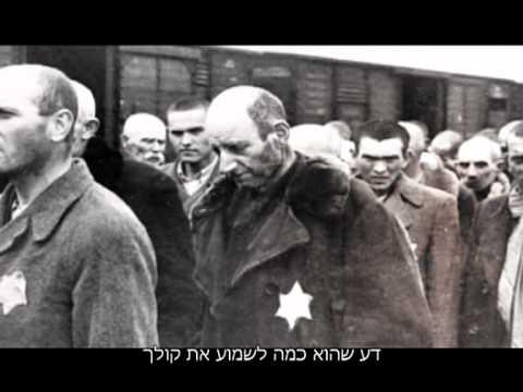 """Ma 76 éve, hogy """"1944. június 18-án az egész kőszegi gettót Szombathelyre szállították…. …"""