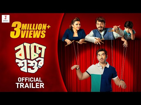Download BACCHA SHOSHUR | OFFICIAL TRAILER | JEET | KOUSHANI | CHIRANJIT | PAVEL | BISWARUP | 8TH FEBRUARY | HD Mp4 3GP Video and MP3