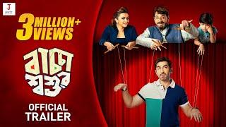 Baccha Shoshur Trailer