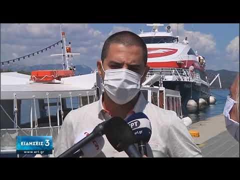 Πόρος   Έκδηλη ανησυχία για το πλήγμα στον τουρισμό   08/08/2020   ΕΡΤ