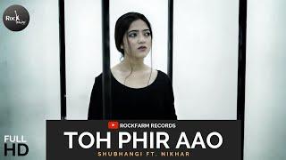 Toh Phir Aao Mujhko Satao | Female Version | Shubhangi Ft