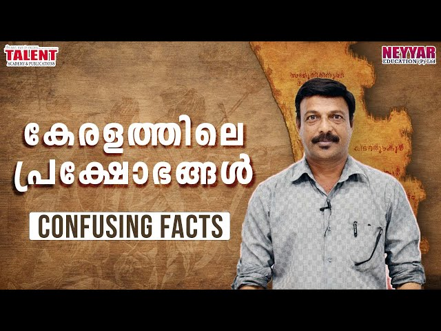 Confusing Facts in Kerala History