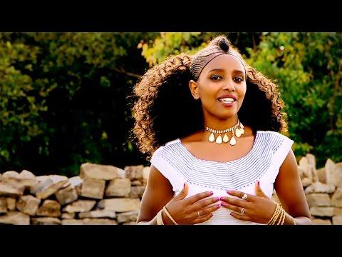 Birtukuan Mebrahtu - Gere 2 (ገሬ 2) - New Ethiopian Traditional