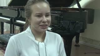 Учащиеся Амурского района на Международном конкурсе юных музыкантов исполнителей