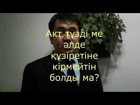 """Түркістан облысы. """"Қызыл әскер"""" мектебі 2-бөлім."""