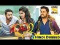 A Aa 2 (Chal Mohan Ranga) Hindi Dubbed Full Movie | Nithiin | Release Date Confirm